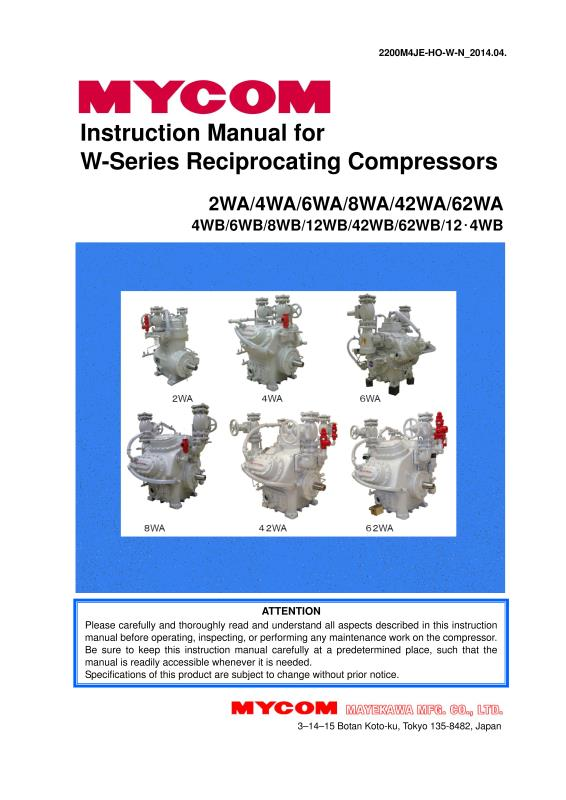 manual compressor mayekawa brasil