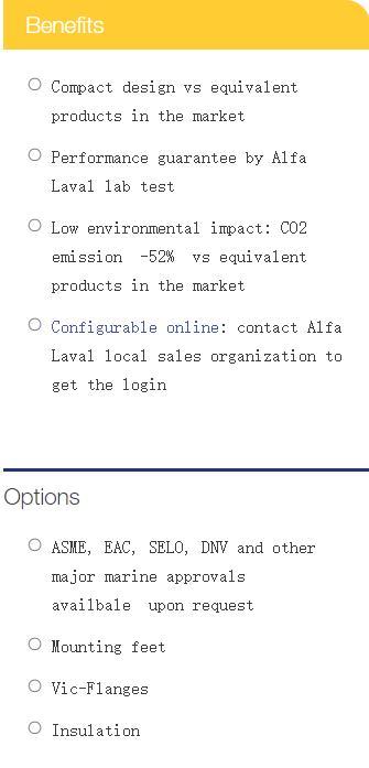 Кожухотрубный испаритель Alfa Laval DM2-416-3 Артём alfa laval m6 mfg price