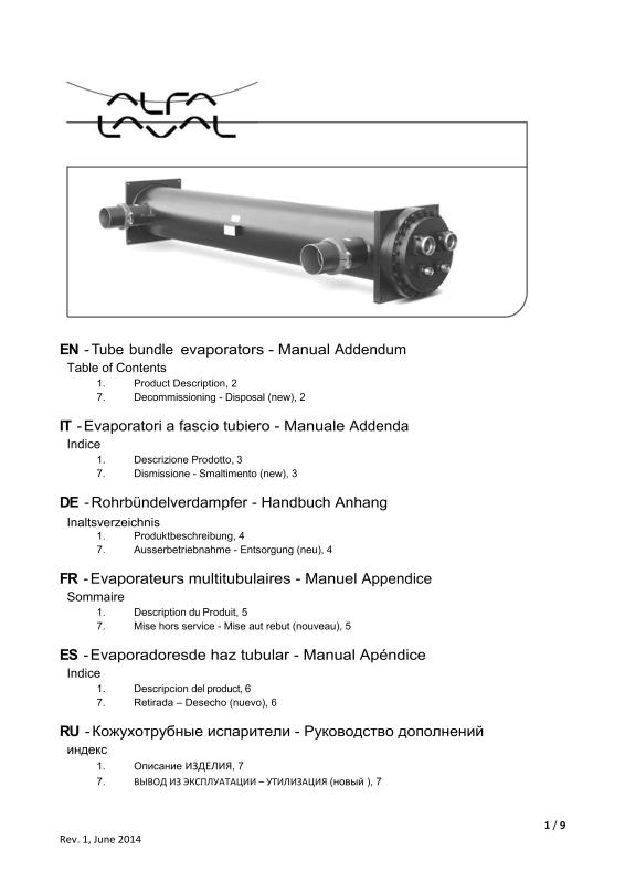 Кожухотрубный испаритель Alfa Laval DM3-327-2 Артём расчет теплообменников газ жидкость