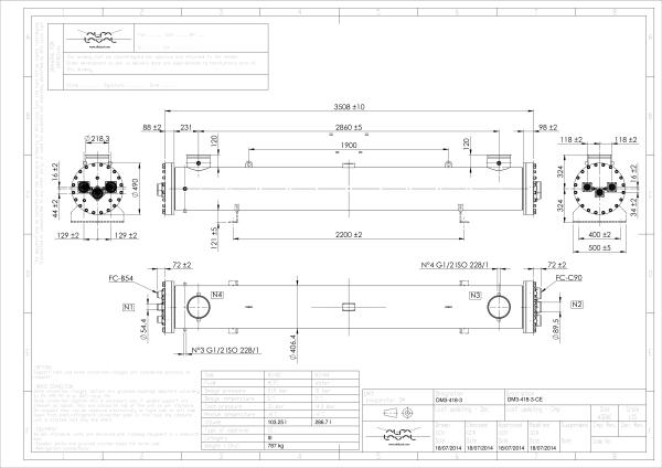 Кожухотрубный испаритель Alfa Laval DXT 120 Стерлитамак