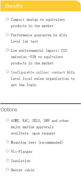 Кожухотрубный испаритель Alfa Laval PCD326-2 Артём альфа лаваль поток генеральный директор group ib